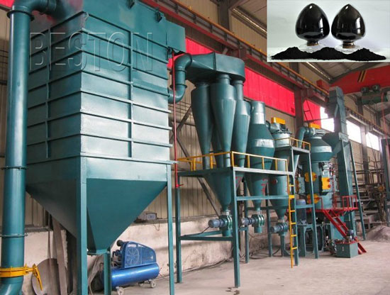 Carbon Black Processing Machine And Equipment