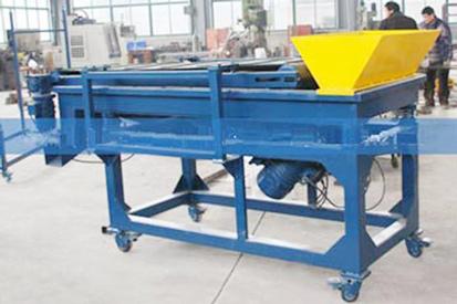 Rubber Vibrating Magnetic Separator