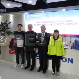 Korean Customers Came to Visit Beston Intermittent Pyrolysis Equipment